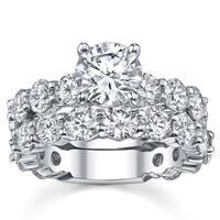 18k White Gold 4 7/8ct TDW Diamond Bridal Set