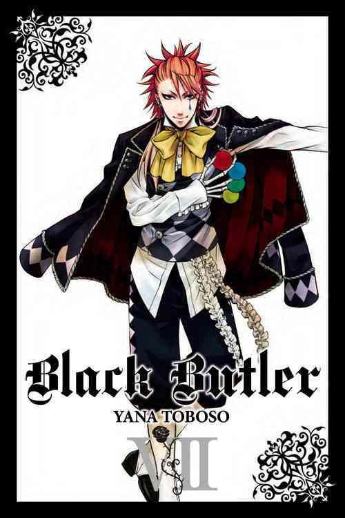 Black Butler 7 (Paperback)