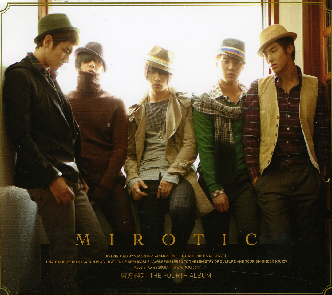 TVXQ (DONG BANG SHIN KI) - VOL. 4 [MIROTIC]