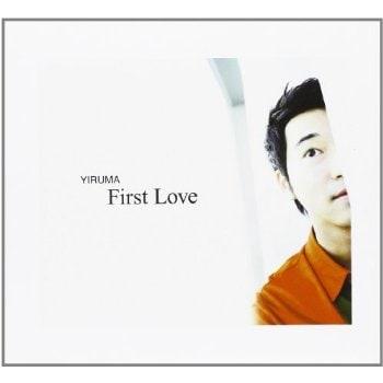 YIRUMA - FIRST LOVE