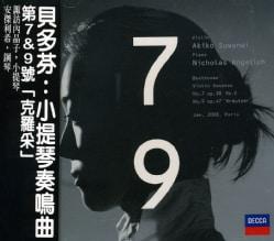 AKIKO SUWANAI/NICHOLAS ANGELICH - BEETHOVEN: VIOLIN SONATA NO.7 & NO.9 /KREUTZER