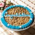 Mrs. Fields 'Congratulations' Chocolate Chip Cookie Cake