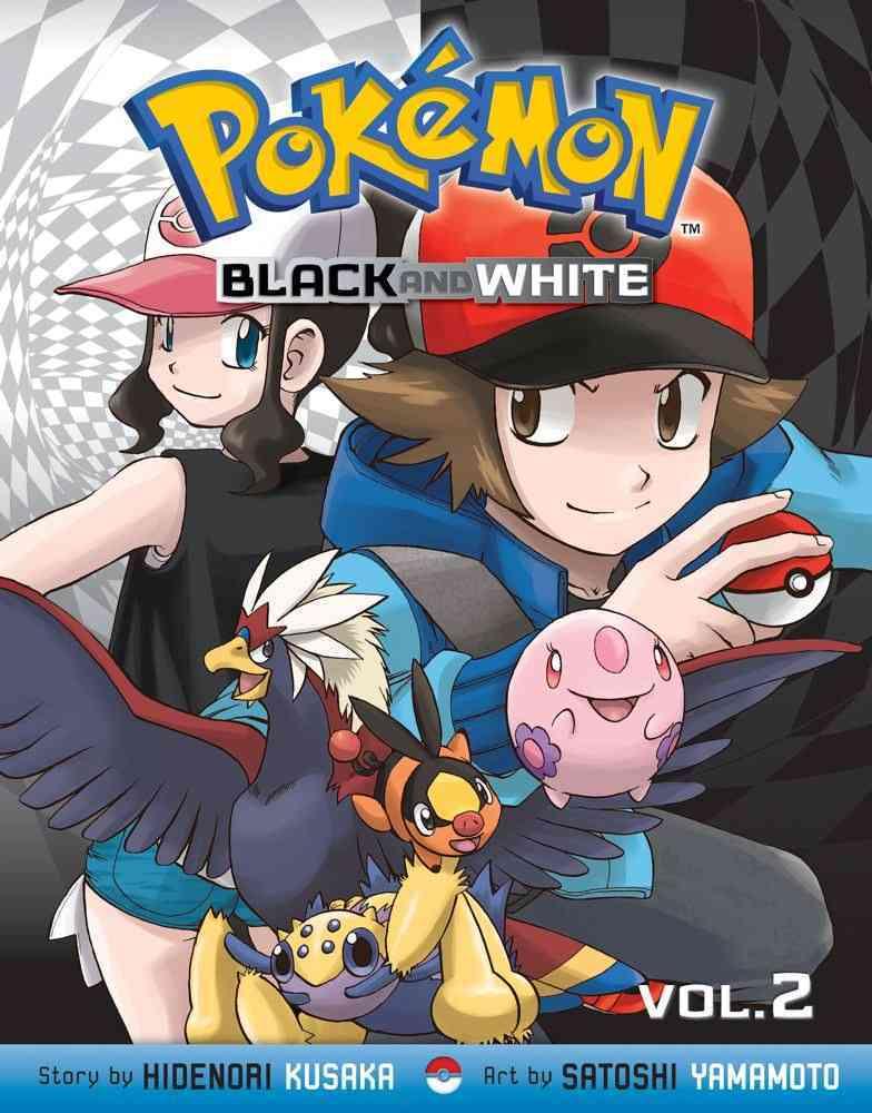 Pokemon Black and White 2 (Paperback)