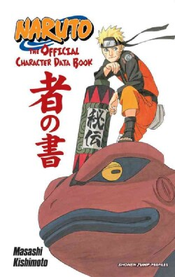 Naruto: The Official Character Data Book (Paperback)