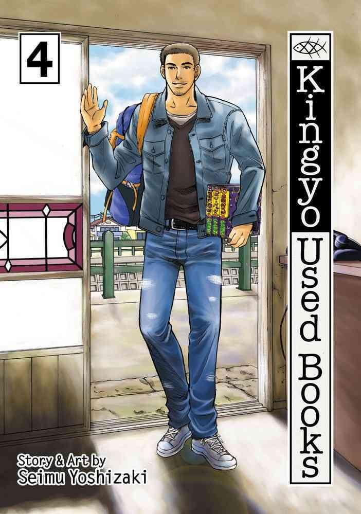 Kingyo Used Books 4 (Paperback)