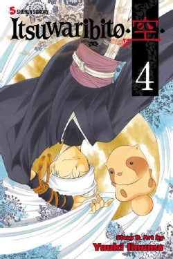 Itsuwaribito 4 (Paperback)