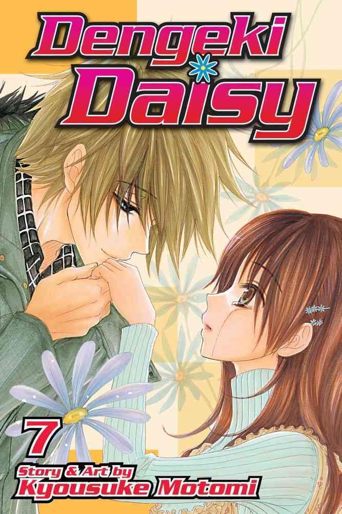 Dengeki Daisy 7 (Paperback)