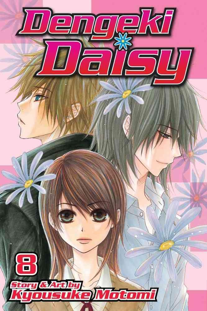 Dengeki Daisy 8 (Paperback)