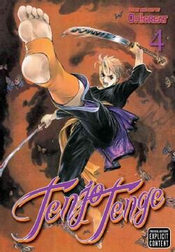 Tenjo Tenge 4 (Paperback)