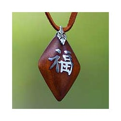 Sterling Silver 'Good Fortune' Wood Wrap Necklace (Indonesia)