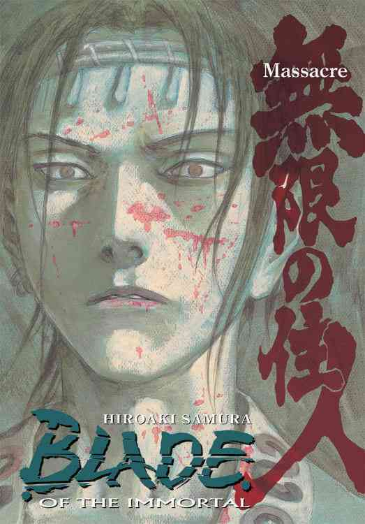 Blade of the Immortal 24: Massacre (Paperback)