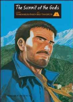 The Summit of the Gods 3 (Paperback)