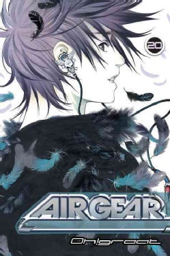 Air Gear 20: Oh Great (Paperback)