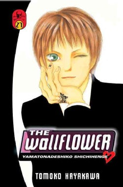 The Wallflower 27 (Paperback)