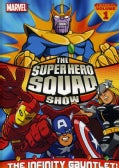 The Super Hero Squad Show: The Infinity Gauntlet Season 2 Vol 1 (DVD)
