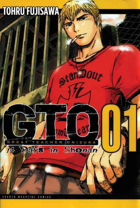 Gto 14 Days in Shonan 1 (Paperback)