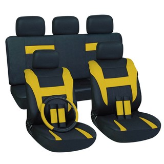 Yellow 16-piece Car Seat Cover Set