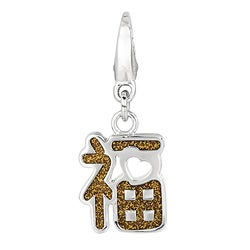 Sterling Silver Blessing Charm