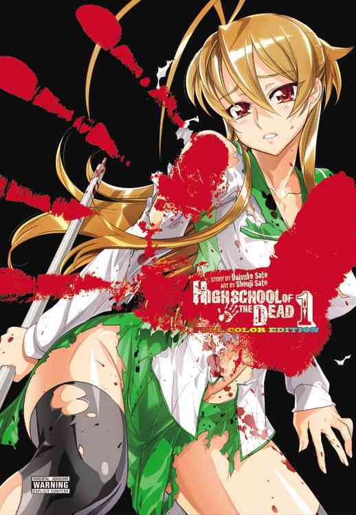 Highschool of the Dead 1: Full Color Edition (Hardcover) - Thumbnail 0