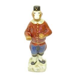 Porcelain Monkey Soldier Figurine