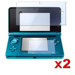 2-LCD Screen Protector for Nintendo 3DS (Pack of 2)