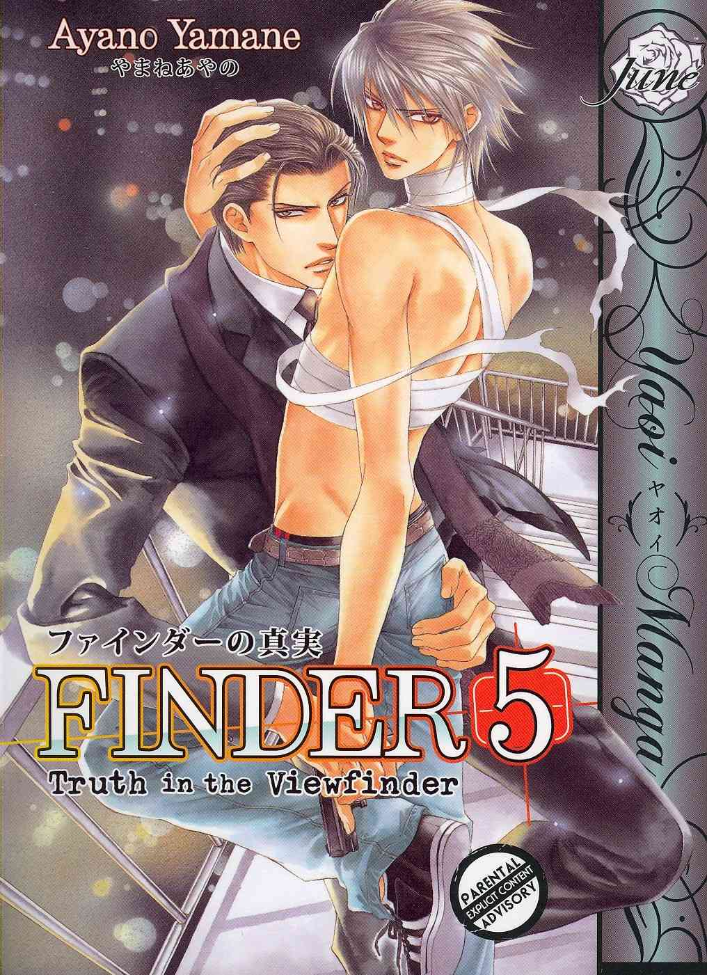 Finder 5: Truth in the View Finder (Paperback)
