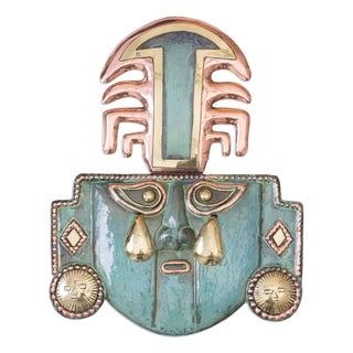 Handmade Copper 'Tears of a God' Mask (Peru)