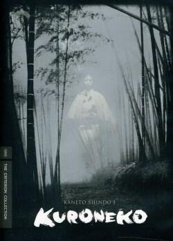 Kuroneko (DVD)