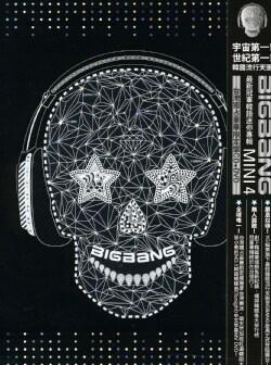 BIG BANG - BIG BANG MINI 4