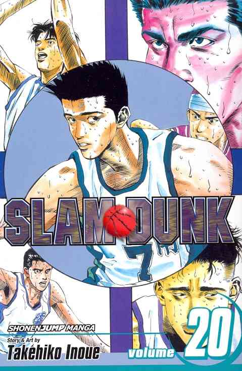 Slam Dunk 20: Shohoku's Collapse (Paperback)