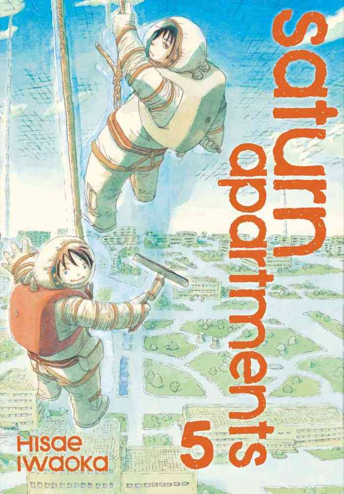 Saturn Apartments 5 (Paperback)