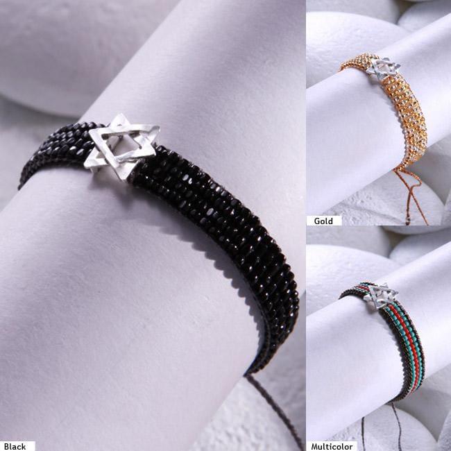 Sterling Silver Star Bracelet (Colombia)