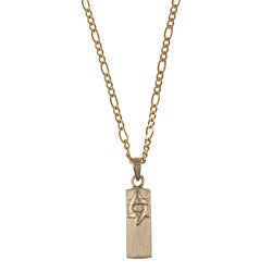 14k Yellow Gold Mezuzah Necklace