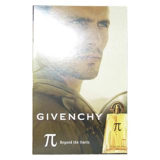 Givenchy Pi Men's 1ml Eau de Toilette Spray Vial (Mini)