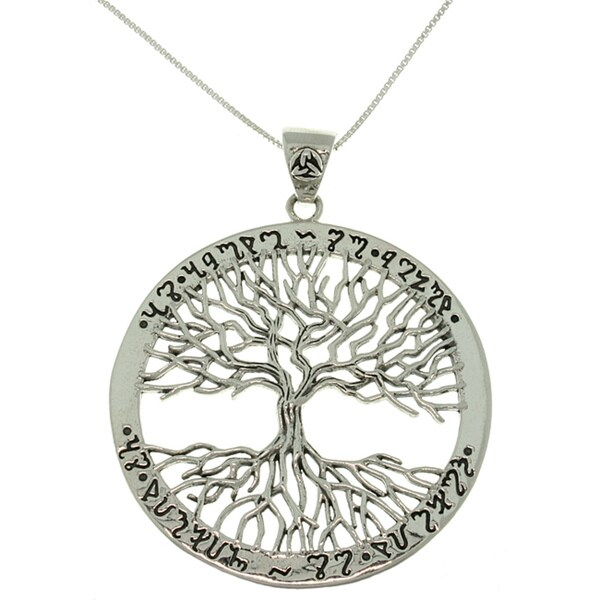 Sterling silver tree of life necklace free shipping today sterling silver tree of life necklace aloadofball Choice Image