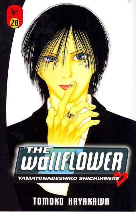 The Wallflower 28: Yamatonadeshiko Shichenge (Paperback)