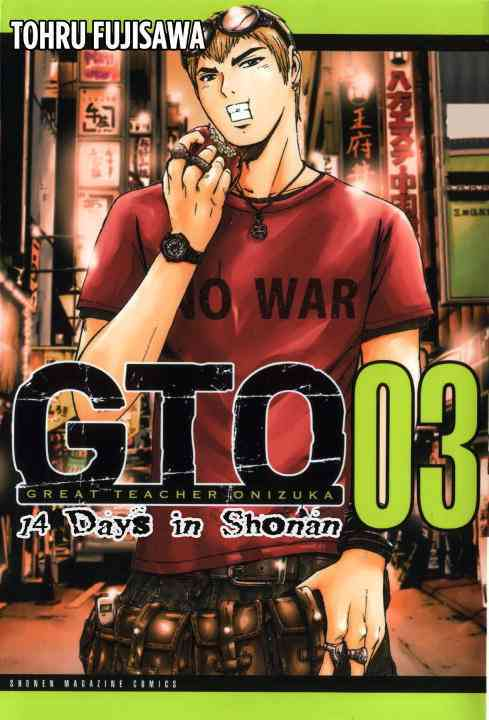 Gto 14 Days in Shonan 3 (Paperback) - Thumbnail 0