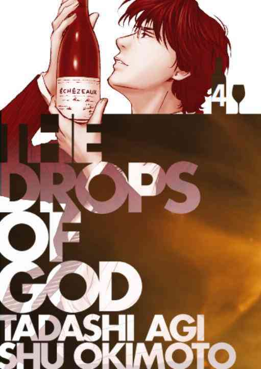 The Drops of God 4: The Second Apostle (Paperback)