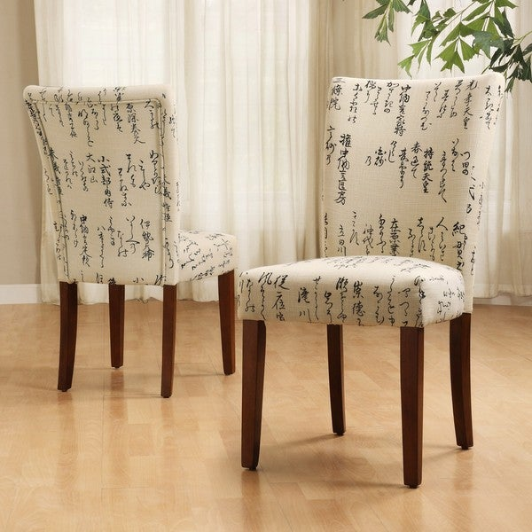 Parson Japenese Script Linen Chairs (Set of 2)