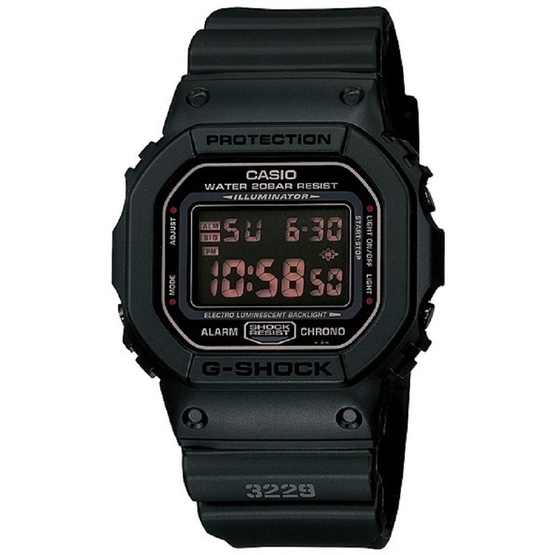 Casio Men's 'G-Shock' Matte Black Resin Strap Watch (Blac...