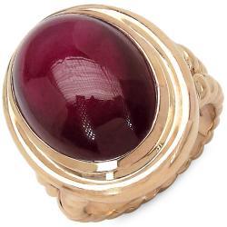 Malaika 17.60ctw 14K Rose Gold Overlay Ruby .925 Silver Ring