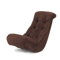Hannah Baby Chocolate Micro Fiber Banana Rocking Chair - Free Shipping ...