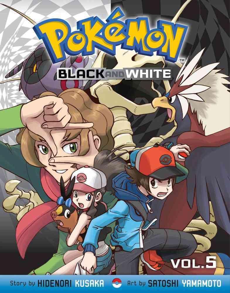 Pokemon Black and White 5 (Paperback)