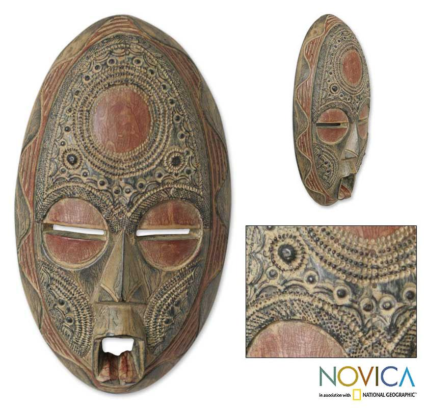 Sese Wood  'Good Thoughts' African Mask (Ghana)