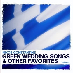 NIKOS CONSTANTINE - GREEK WEDDING SONGS & OTHER FAVORITES
