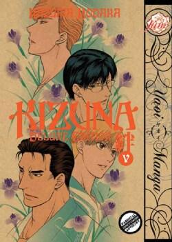 Kizuna V (Paperback)