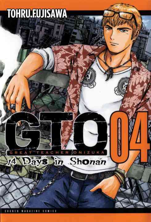 Gto 14 Days in Shonan 4 (Paperback)