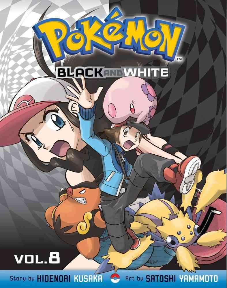 Pokemon 8: Black and White (Paperback)