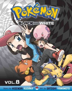Pokemon 8: Black and White (Paperback)