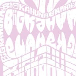 Los Angeles Pop Art Women's Tiki Big Kahuna Hoodie - Thumbnail 2
